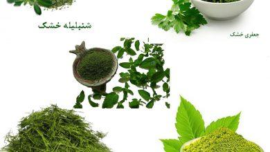 Photo of روش خشک کردن سبزیجات