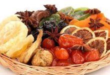 Photo of میوه خشک کن خانگی